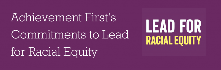 Lead for Racial Equity